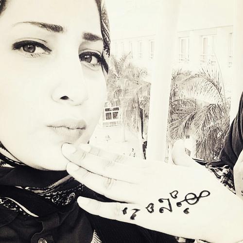 Shymaa El-Deep's avatar