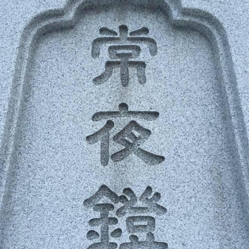 kazumanamiki's avatar