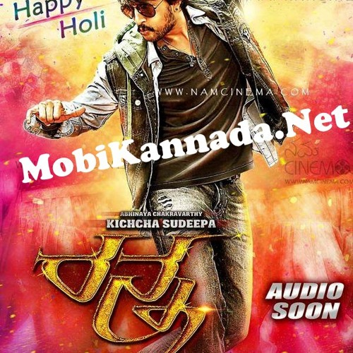 Kannada Mp3 Free Download