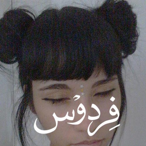 Kezia Soares's avatar