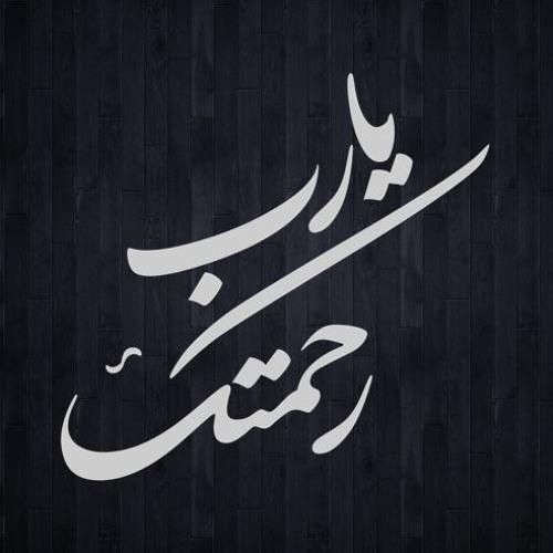 Naseem Skaik's avatar