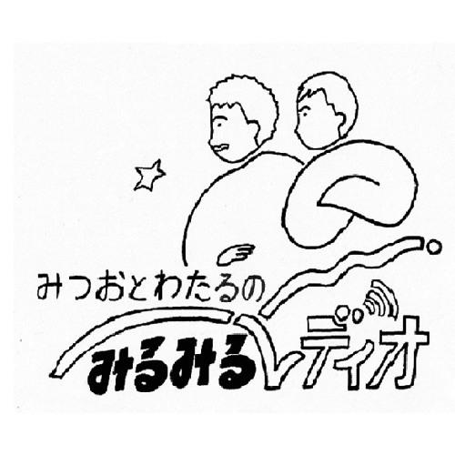 mirumiruradio's avatar