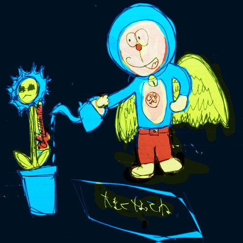 QWERTYZjp's avatar