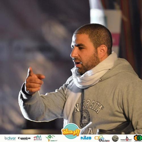 Abdelrahman Wahba's avatar