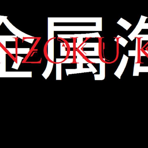 Kinzoku Kai's avatar
