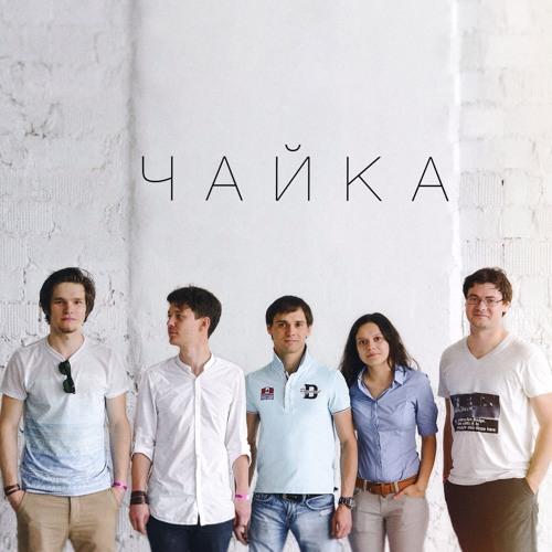 Chayka's avatar