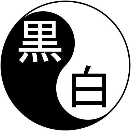 DJ 9646 / 黒白's avatar