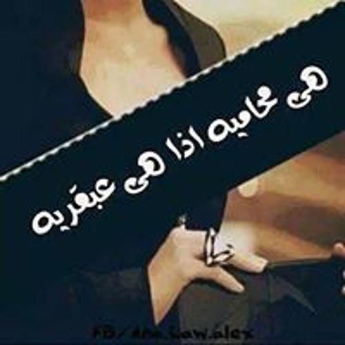 Omnia Ali's avatar