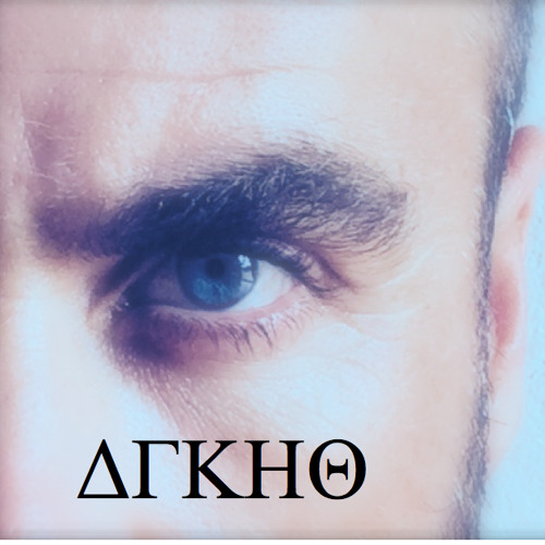 ΔΓΚΗΘSOUND's avatar