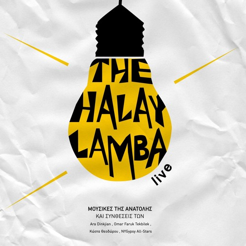 The Halay Lamba's avatar
