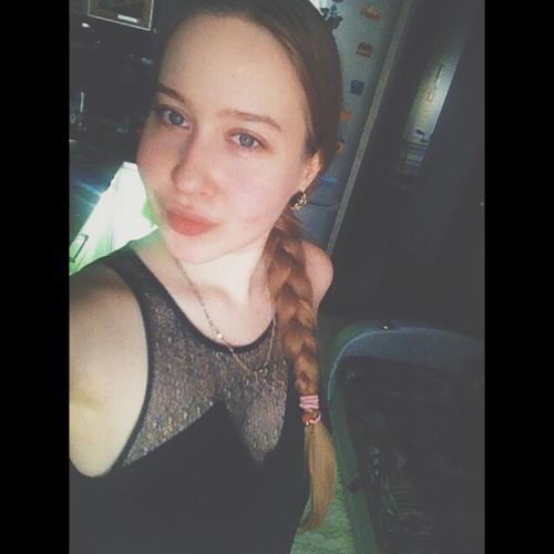 Diana †'s avatar