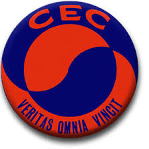 CECStuPod's avatar