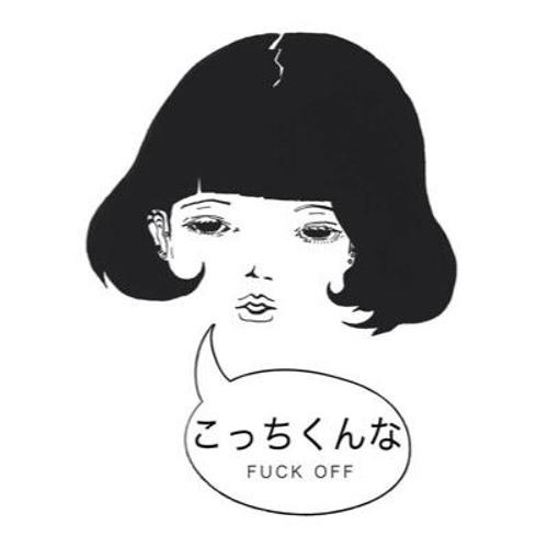 JessicaTaki's avatar
