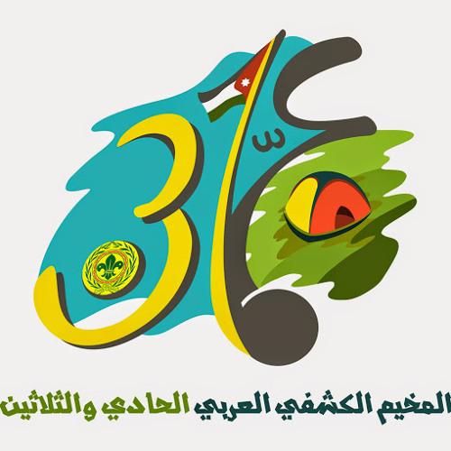 31st Arab Scouts Camp's avatar