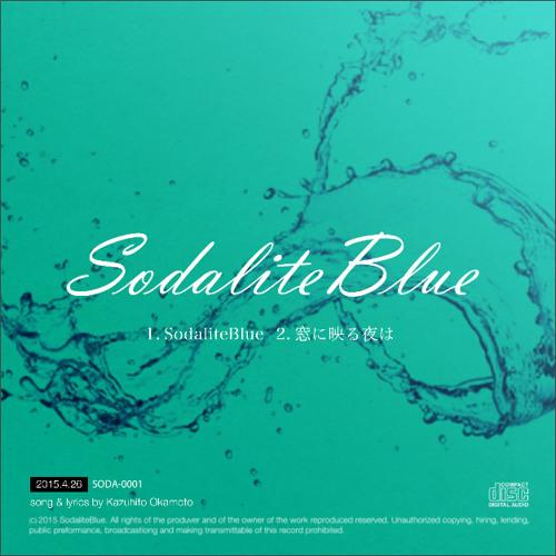 SodaliteBlue's avatar