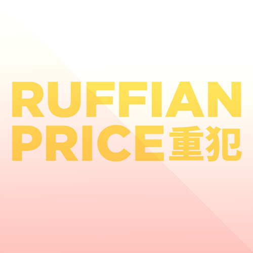 Ruffian Price's avatar