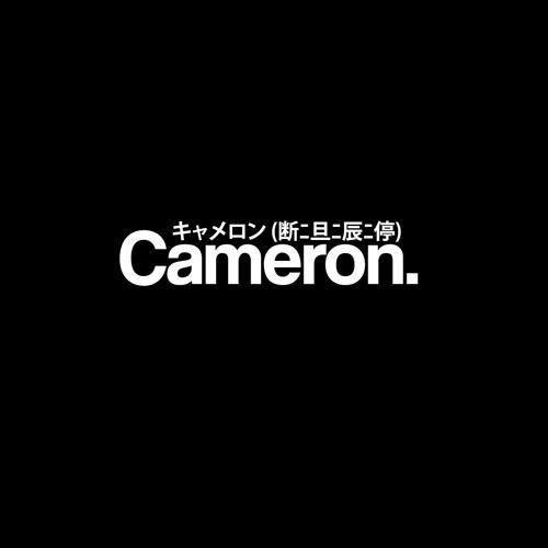 camerongb's avatar