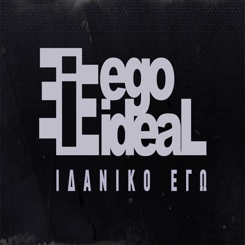 Ego Ideal's avatar
