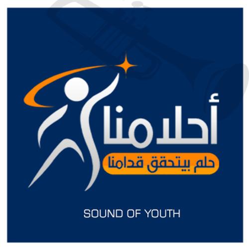 Radio A7lmna's avatar