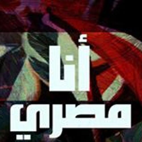 Nazeh Fouad Al Bendarey's avatar