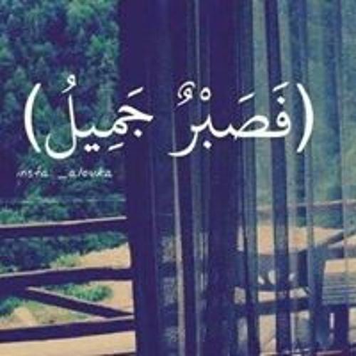 Amal Esmail's avatar