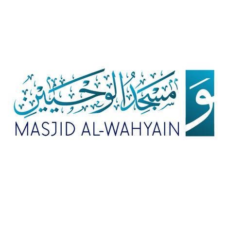 Masjid Al-Wahyain MN's avatar