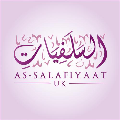 Al Muminaat's avatar