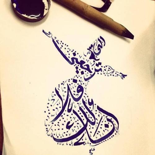 Shaimaa Fahmi's avatar