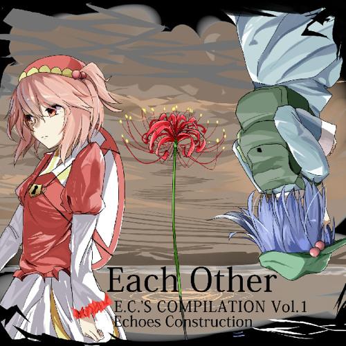 0188falcon's avatar