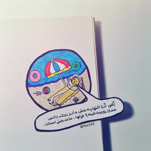 Yehia El-Mishnep's avatar