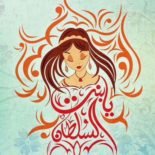 Rana Scarfobia's avatar