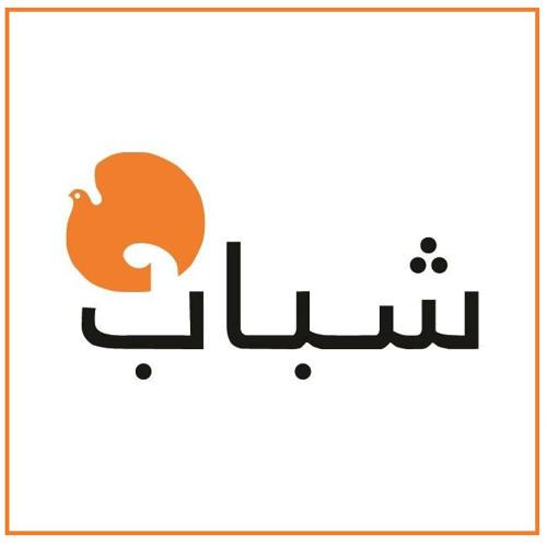 ShababAssafir شباب السفير's avatar