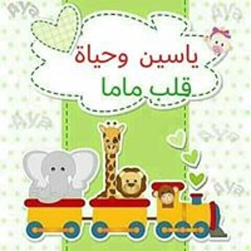 Aya Wahdan's avatar