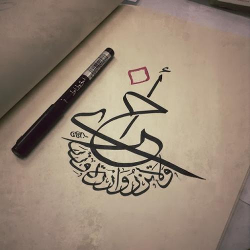 Hamad Ali's avatar