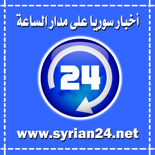 www.syrian24.net's avatar