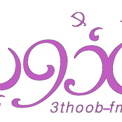 3thoob_FM's avatar