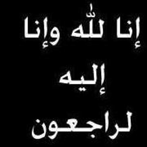 Kareem Bakr's avatar