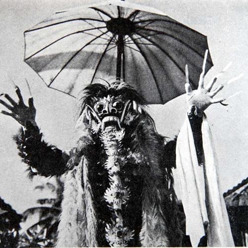 Kuyang's avatar