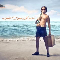 Amr Soliman it