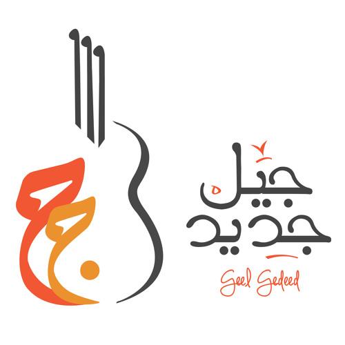 Geel Gedeed Band's avatar