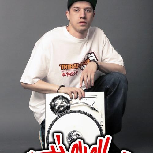 dj chell's avatar
