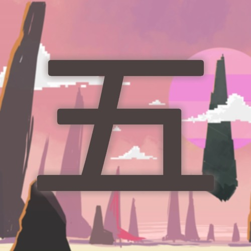 Category5 「五」's avatar