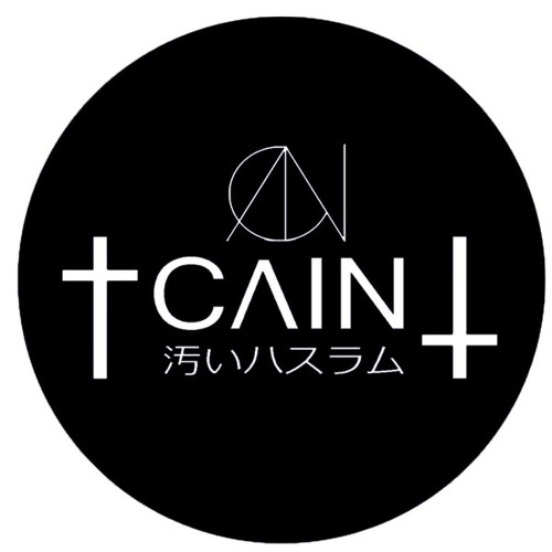 † CΛIN †'s avatar