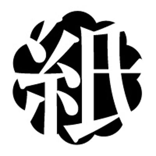 Paperlion's avatar