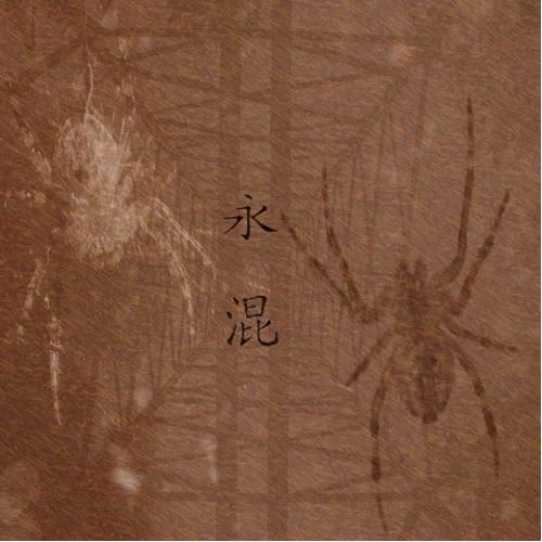 Altamarca Archeopunk's avatar