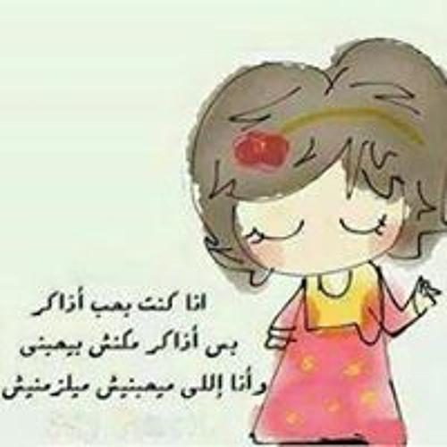 Ebthal Essam's avatar