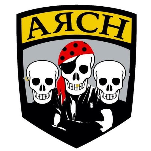 Sir Archie's avatar