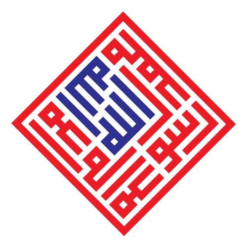 American Islam's avatar