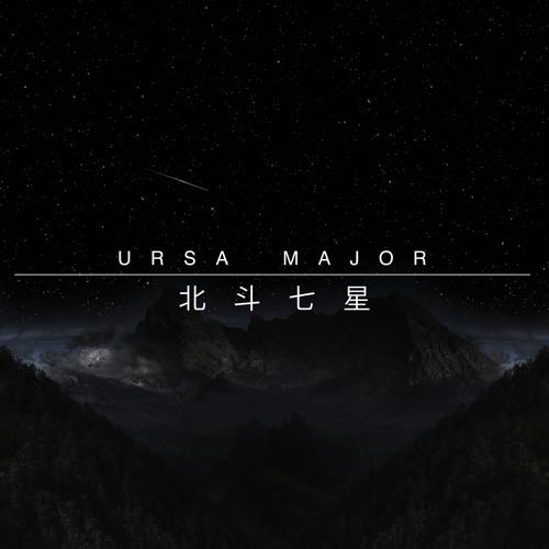 Ursa Major Official's avatar