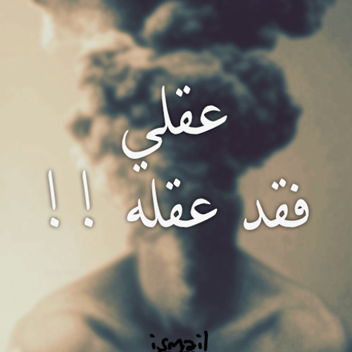 Hadeer Badr's avatar